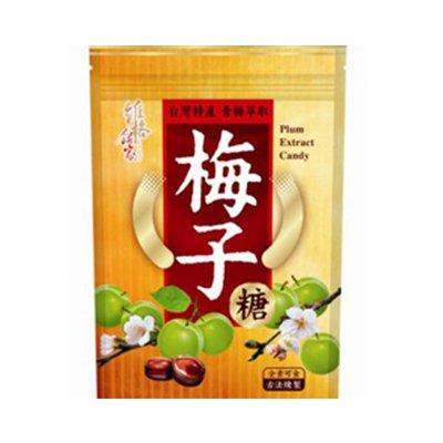 梅子糖(買一送一)