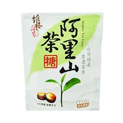 阿里山茶糖(買一送一)