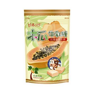 木瓜牛乳糖(買一送一)