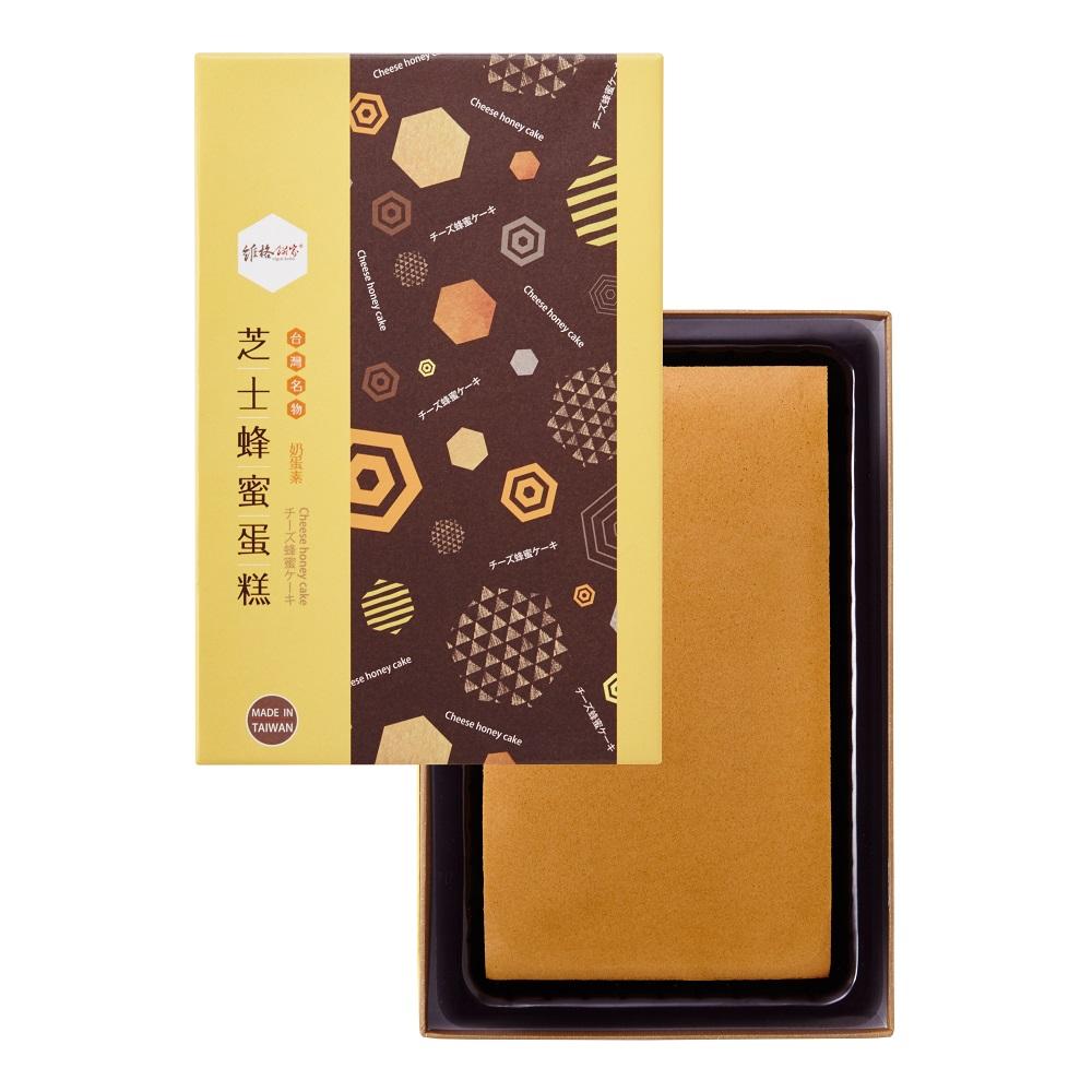 【元氣必備】芝士蜂蜜蛋糕-有效期限3/17